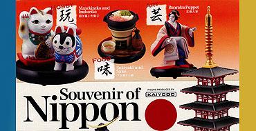 ���ܤΤ��ڻ�[����ʸ�����쥯�����] Souvenir of Nippon[Traditional Culture Collection]