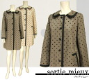 ★ 80% off ★ polka-dotted coat ソルティミュー - Grand mountain t. ☆☆