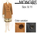 ★ Winter sale 50% off ★ ◆ Japan made ◆ ☆ tailored short coat Mongrel - Grand mountain t. hoshimittu [05P31Aug14]