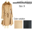 ★ Winter sale 30% off ★ ◆ Japan made ◆ ☆ ☆ fur with flared coat Solti Mu - Grand mountain t. ☆☆
