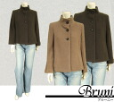 ★ Winter sale 70% off ★ compressed wool short coat ☆ Buruni - a USU ☆