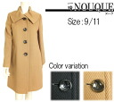 ★ Winter sale 50% off ★ ★ fall and winter new products ★ try it on compatible products ★ ◆ Japan made ◆ ☆ ☆ A line coat ☆ nook-a USU ☆