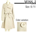 ★ Winter sale 30% off ★ try it on compatible products ★ ◆ Japan made ◆ ☆ ☆ with feminine to trench coat ☆ MISS J-Alpine ☆