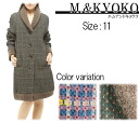 ★ Winter sale 30% off ★ try it on compatible products ★ ◆ Japan made ◆ ☆ ☆ reversible coat ☆ M.&KYOKO ☆