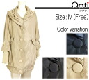 ★Light overcoat ☆ Opti ☆ [fs04gm] of the 50% OFF sale ★☆☆ transformation collar for spring