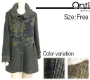 ★ Winter sale 30% off ★ ☆ camouflage pattern compression coat Opti ☆☆☆