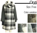 ★ Winter sale 50% off ★ ☆ deformation collar check pattern coat Opti ☆☆☆