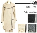 ★ Winter sale 50% off ★ ☆ piping your coat Opti ☆☆☆