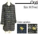 ★ the winter sale 30% off ★ ☆ ☆ bear button coats Opti ☆☆