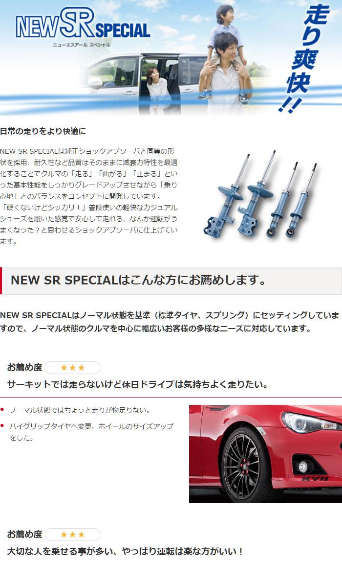 kyb-nsr-info1.jpg