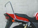 CB400SF long tandem bar