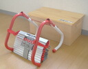 ★ ★ escape ladder ( 2 floors for ) KL-2s ★ storage bin with ★ ★ ★