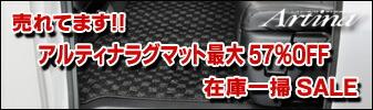 ���Ƥޤ����Ĥ�鷺����饰�ޥå�