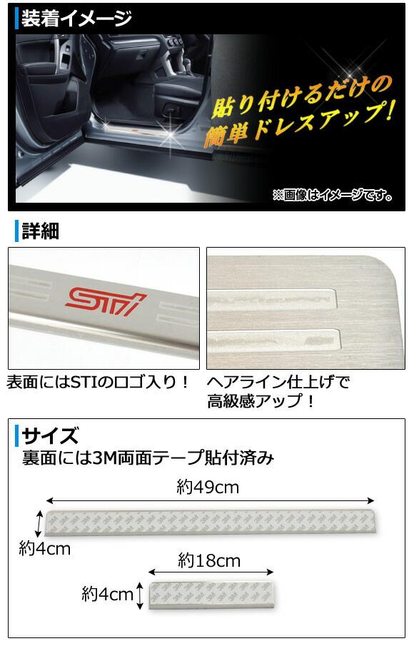 ap-lsp-su08_002.jpg
