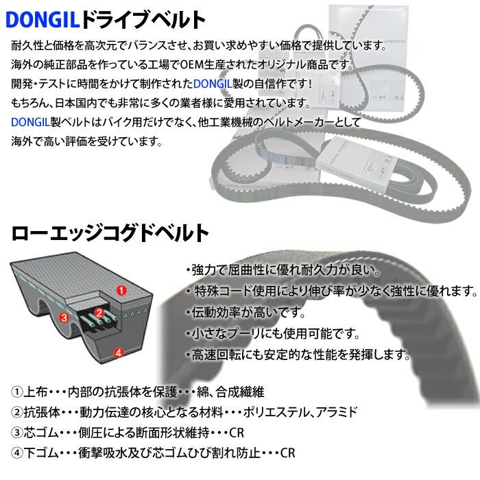 DODA 新潟県、社内情報システム(社内SE)の転職・求人情報-