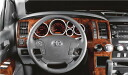 crewmax tundra  tundra  front bench seat for 2007 2010 2017 Toyota Tundra Dash Kit Sherwood Dash Kits