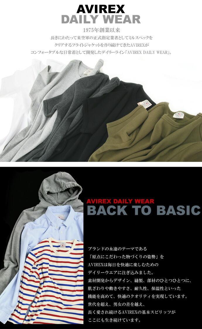 デイリーウェア(無地・チェック・Tシャツ・タンクトップ)