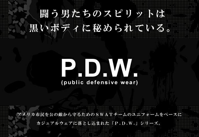 PDW SWEAT