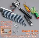 Self build! ダナイブロス baitcasting reel set