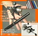 New! ダナイブロス spinning reel set