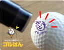 Order stamps for golf ball stamp Gorham. Seal refill ink printing-only own name original data come 1 book