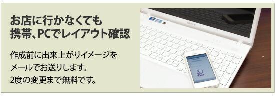 スタンプ オーダー オリジナル 作成 シャチハタ  校正確認あり。作成前にイメージ送付 PC 携帯 mobile