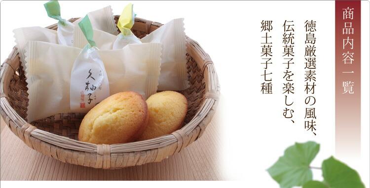 久柚子 柚子
