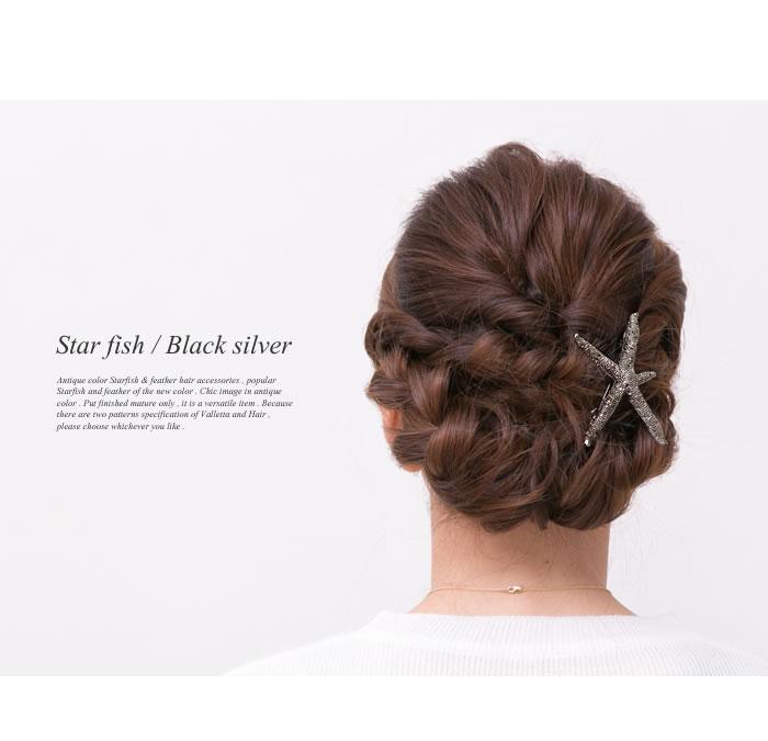 melanin | 乐天海外销售: 仿古的色海星 & 羽毛的