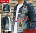"Used a ""503 RV' hard work looks great! G Jean EDWIN / Edwin / Edwin /REVEL VINTAGE / 50388 _ 746"