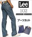 Basic bootcut 102 jeans / history series! Lee / Lee /AmericanStandard / American standard / 01020 _ 94 _ 97
