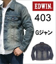 403 G Jean / denim jacket and denim (distressed) EDWIN / Edwin / Edwin /INTERNATIONAL BASIC and international basic / 46148 _ 146