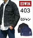 403 G Jean / denim jacket and denim EDWIN / Edwin / Edwin /INTERNATIONAL BASIC and international basic / 46148.