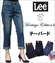 Loose silhouettes / tapered sticks to fabric, ♪ MissLee / ミスリー Heritage Edition2 / ヘリテージエディション 2 / LL0511 _ 346 _ 356 fs3gm