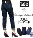 Good soft it sticks to fabric / slim tapered-tapered ♪ MissLee / ミスリー Heritage Edition2 / ヘリテージエディション 2 / LL0512 _ 346 _ 356