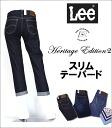 Tapered ♪ MissLee/ Miss Lee Heritage Edition2/ heritage edition 2/LL0512_300fs3gm where 穿 きごこちの which was particular about slim tapered / cloth is good for