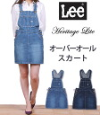 Over-all skirts and neat knee adult cute silhouette ♪ Miceli Heritage Edition / heritage Edition /LL1150_546_526 / overalls / jumper skirt /MissLee
