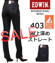 Warm and beautiful new Miss EDWIN BODY FIRE! Crotch deep straight Miss EDWIN / ミスエドウィン / ミスエドウイン / BODY FIRE / ボディファイア / 403 LW_500_501_959_968_575 fs3gm