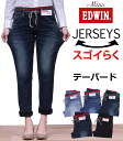 """JERSEYS"" tapered / Lac panties cute, new feeling ♪ MissEDWIN / ミスエドウィン / ミスエドウイン /JERSEYS / ジャージーズ / ER 007L_16_18_26_46_75_19_902"