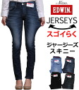 """JERSEYS, and skinny (without cord) / Lac panties cute, new sensation! MissEDWIN / ミスエドウィン / ミスエドウイン /JERSEYS / ジャージーズ / ER106L fs3gm"