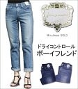 Even dry control boyfriend spring summer perfect boobs and cool denim! Mrs.JeanaGOLD/ ミセスジーナゴールド /GM-3072 GM3072_S4_L4