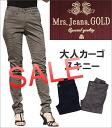 \12600 → \7245 adult underpants デギンス beautiful leg silhouette! Mrs.JeanaGOLD/ ミセスジーナゴールド /GM-3096 GM3096_06_18 fs3gm