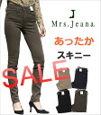 Was skinny (dress up warm in the back brushed) Mrs.Jeana/ ミセスジーナ /MJ-4061 MJ4061_W5_82_87_08 fs3gm