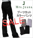 \9345 ⇒ concolorous, regardless of \6195 season ♪ オールシーズンカラーブーツ cut pants MJ-4093 Mrs.Jeana( ミセスジーナ ) MJ4093-03_08_78_83 Lady's fs 3 gm