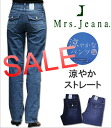 Even cool or flap straight spring summer perfect boobs and cool denim ♪ Mrs.Jeana MJ-4122 MJ4122-S5_R6Lady's