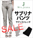 S \7875 ⇒ \5145? t clean silhouette in summer can enjoy cool dress or Capris! Sabrina pants / Capris-Mrs.Jeana/ ミセスジーナ / MJ-4152 / MJ4152 _ 83 _ 08 _ 01fs3gm