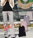 Classy stretch fabric is shiny! / ピケブーツ cutting Mrs.Jeana/ ミセスジーナ /MJ-8001 MJ8001_06_08_24_81 fs3gm