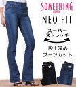 Amazing elastic 140% Comfortable, yet beautiful, super stretch boot cut! Something / something /VIENUS Venus /NEO FIT / Sofia /SOPHIA SDN431_140_199fs3gm