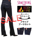 Outlet BODYFIRE super stretch flap boot cut Something and something /BODY FIRE / body fire /NEO FIT (neophyte) SW371_699_620
