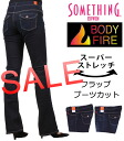 Fever quickly x thermal insulation. In moist moist gentle texture. The new standard for winter! BODYFIRE super stretch flap boot cut Something and something /BODY FIRE and ボディファイア /NEO FIT (ネオフィット) SW371_699_620 fs3gm