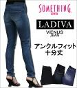 "In a sense legging jeans (full length) ""LADIVA' ankle fit comfortable fit. Something / something /VIENUS / Venus/ラディーバ / VL110 _ 145 _ 125"